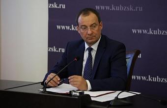 Депутаты Кубани обсудили меры по сокращению налоговой недоимки в консолидированный бюджет региона
