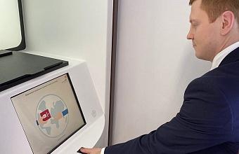 Третью криптобиокабину для оформления загранпаспорта нового образца запустили в Краснодаре
