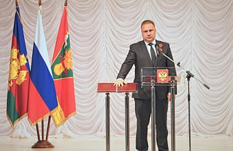 Евгений Ильин стал главой Тбилисского района