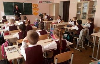 Школы Новороссийска не будут переводить на дистанционное обучение