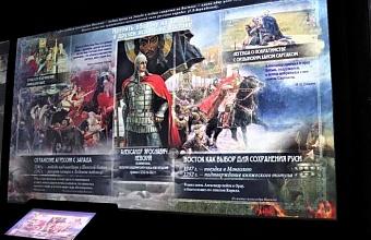 В Краснодаре открылась выставка «Кубанцы – кавалеры ордена Александра Невского»