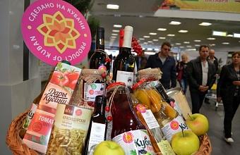 Более 250 товаров от 99 краевых производителей получат знак «Сделано на Кубани»