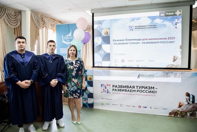 Источник фото: Юлия Семенченко