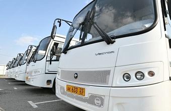 Администрация Краснодара купит автобусы большей вместимости на 200 млн рублей