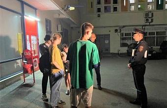 К патрулированию улиц в Сочи привлекли волонтеров