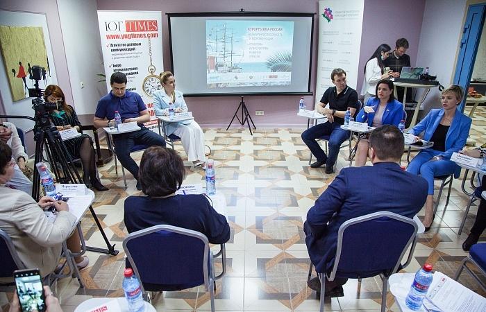 На конференции от «Юг Times» обсудили пути развития индустрии гостеприимства на Кубани