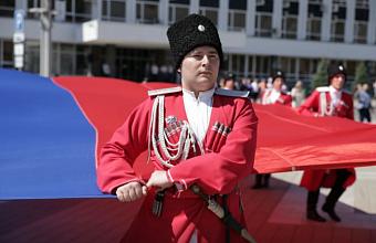Над Главной городской площадью Краснодара подняли флаг России