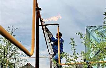 На Кубани газовые сети бесплатно подведут более чем к 100 тыс. участков