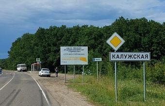 В Северском районе по нацпроекту отремонтировали два участка региональных трасс