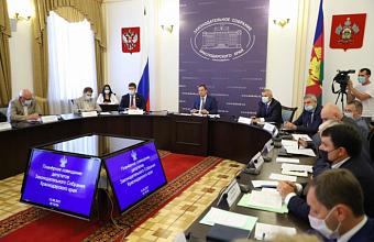 Депутаты ЗСК обсудили миграционную ситуацию на Кубани