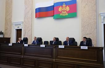В ЗСК прошло общее собрание Совета молодых депутатов Кубани