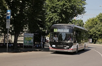 Krasnodar Makes First Trolleybus