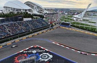 Вице-губернатор Кубани вошел в состав оргкомитета российского этапа чемпионата мира «Формула 1»