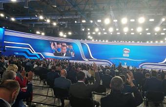 «Единая Россия» определили кандидатов на выборы в Госдуму от Кубани