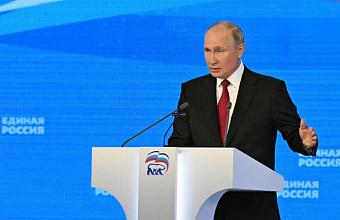 Владимир Путин отметил серьезное обновление списка кандидатов в Думу от «Единой России