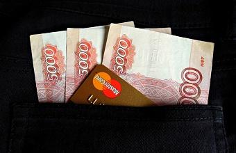 На Кубани в мае задолженность по зарплатам составила более 60 млн рублей