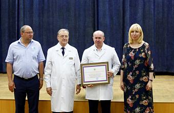 Анна Минькова вручила благодарности медработникам краевого госпиталя для ветеранов
