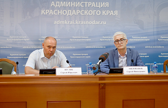 Для 113 организаций на Кубани тарифы за коммунальные ресурсы оставили на уровне прошлого года