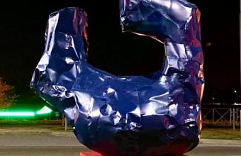 В Краснодаре уберут новые скульптуры «Тороиды» из-за критики жителей