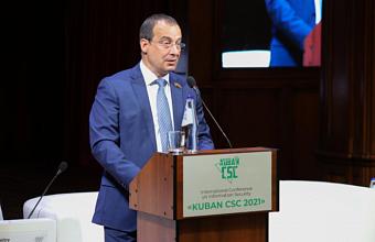 Юрий Бурлачко приветствовал участников конференции по кибербезопасности KubanCSC-2021