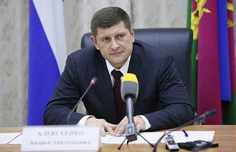 Андрей Алексеенко:«Развитие городов и станиц края должно подчиняться единой концепции»