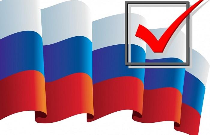 Тарифы на размещение агитационных материалов по выборам депутатов Госдумы Федерального Собрания РФ