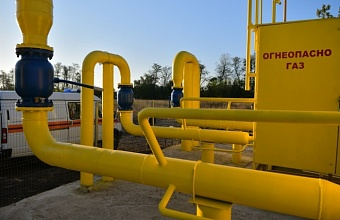 Gas Pipelines to Reach Remote Villages