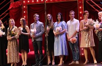 В Краснодарском академическом театре драмы прошла церемония закрытия театрального сезона