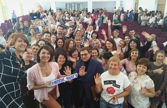 На базе КубГУ успешно реализуются программы дополнительного образования