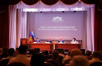 Юрий Бурлачко и Иван Демченко посетили Темрюкский район с рабочим визитом