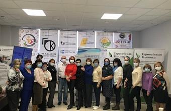 В Краснодаре впервые в ЮФО пройдет Форум онкологических пациентов «Женское здоровье»