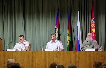 В Краснодаре избрали председателя Союза казачьей молодежи Кубани