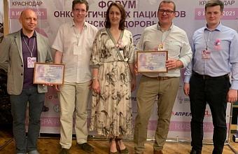 «Евроонко» стала партнером I Форума онкологических пациентов