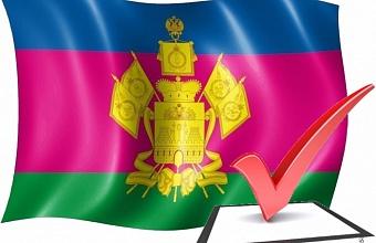 Тарифы на размещение агитационных материалов по выборам членов Совета федеральной территории «Сириус» первого созыва