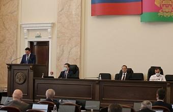 Депутаты ЗСК приняли поправки в закон для строительства в Краснодаре крематория