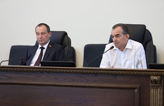 Юрий Бурлачко подвел итоги парламентского года на Кубани
