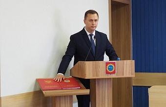 В Лабинском районе в должность вступил новый глава