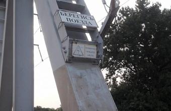 Девочку из Адыгеи ударило током на опоре железнодорожного моста
