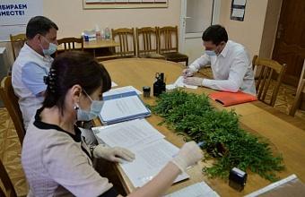 Евгений Первышов прошел второй этап регистрации для участия в выборах в Госдуму