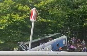 На Кубани опрокинулся рейсовый автобус, есть погибший