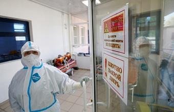 На Кубани за сутки выявили 252 заболевших коронавирусом