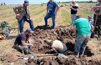 На Кубани в ходе экспедиции нашли останки 9 советских воинов