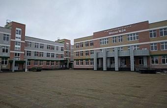 В Краснодарском крае до 1 сентября отремонтируют 99 школ