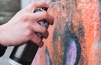 В Краснодаре создадут штаб по борьбе с незаконным граффити