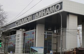 В Краснодаре пройдет тендер на реконструкцию стадиона «Динамо» за 467 млн рублей