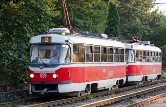 В Краснодаре сегодня 5 трамвайных маршрутов раньше уйдут в депо
