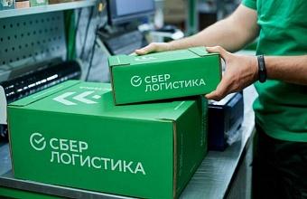 СберЛогистика открыла в Краснодаре склад для хранения продуктов