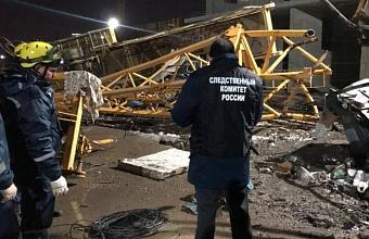 В Краснодаре в суд направлено дело по факту смерти двух человек из-за обрушения башенного крана