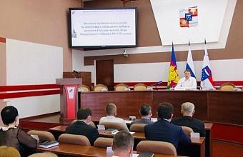 В Сочи создан муниципальный штаб по подготовке и проведению федеральных выборов