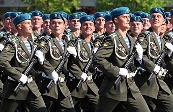 В День ВДВ в Краснодаре не состоится массовое шествие десантников
